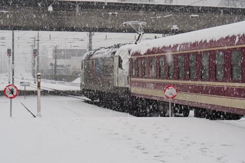 Alpen Express