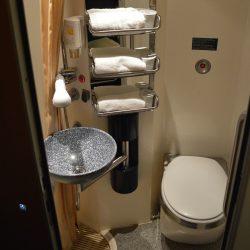 Slaapplaats deluxe met douche en toilet in je eigen coupé - 13 augustus 2016 - Chris Engelsman