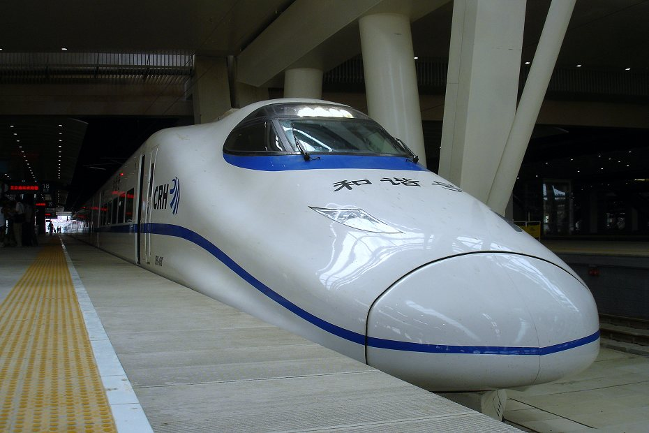 Nachttrein 2.0 van Peking naar Shanghai ©Wikipedia